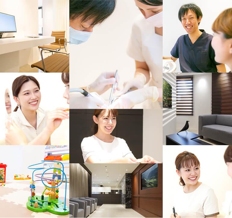 大阪市天王寺区上本町の歯医者|藤村歯科クリニック